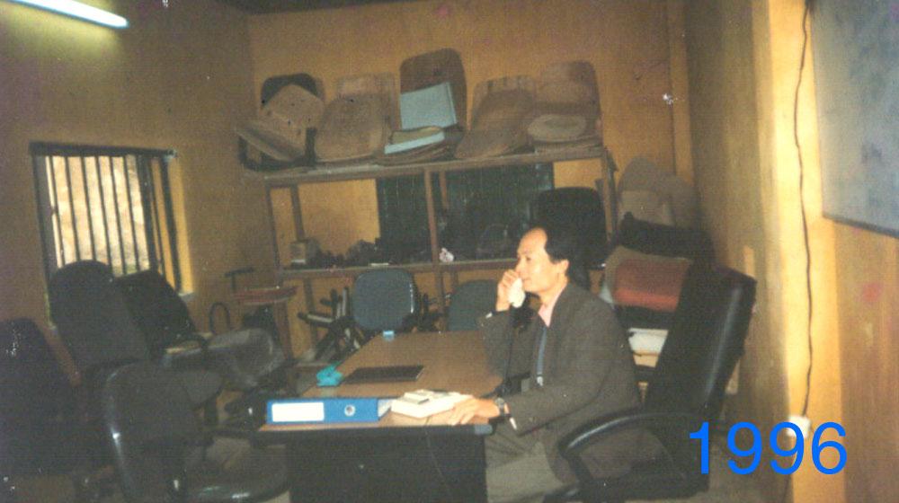 3-1996-2.jpg