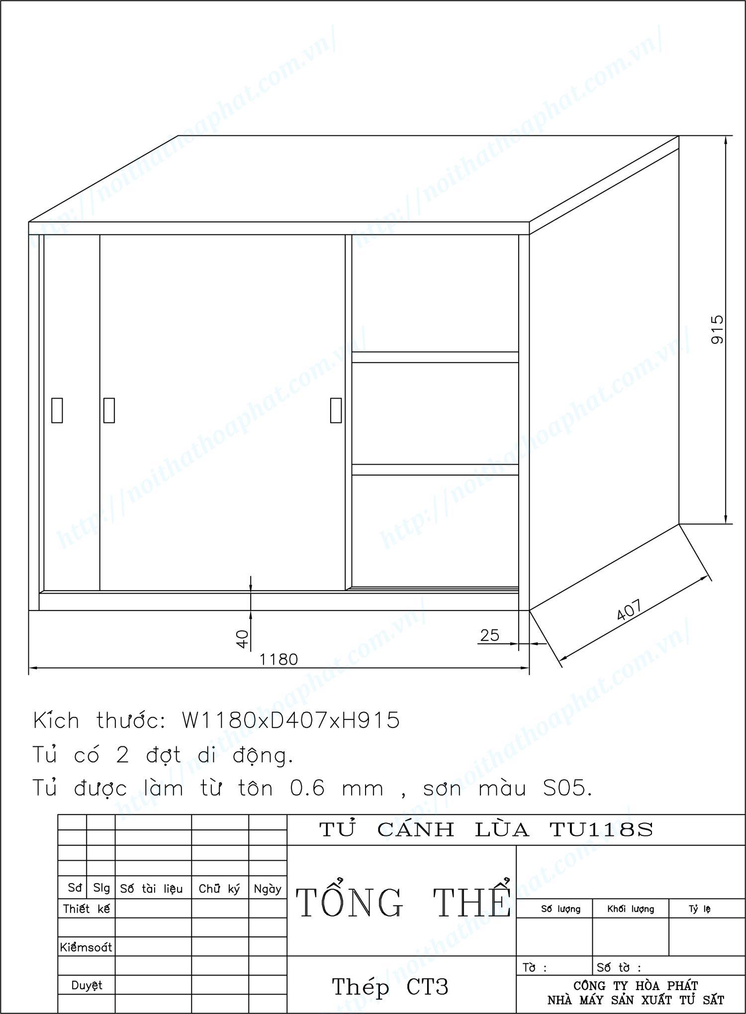 Bản vẽ kỹ thuật thiết kế tủ ghép để tài liệu TU118S