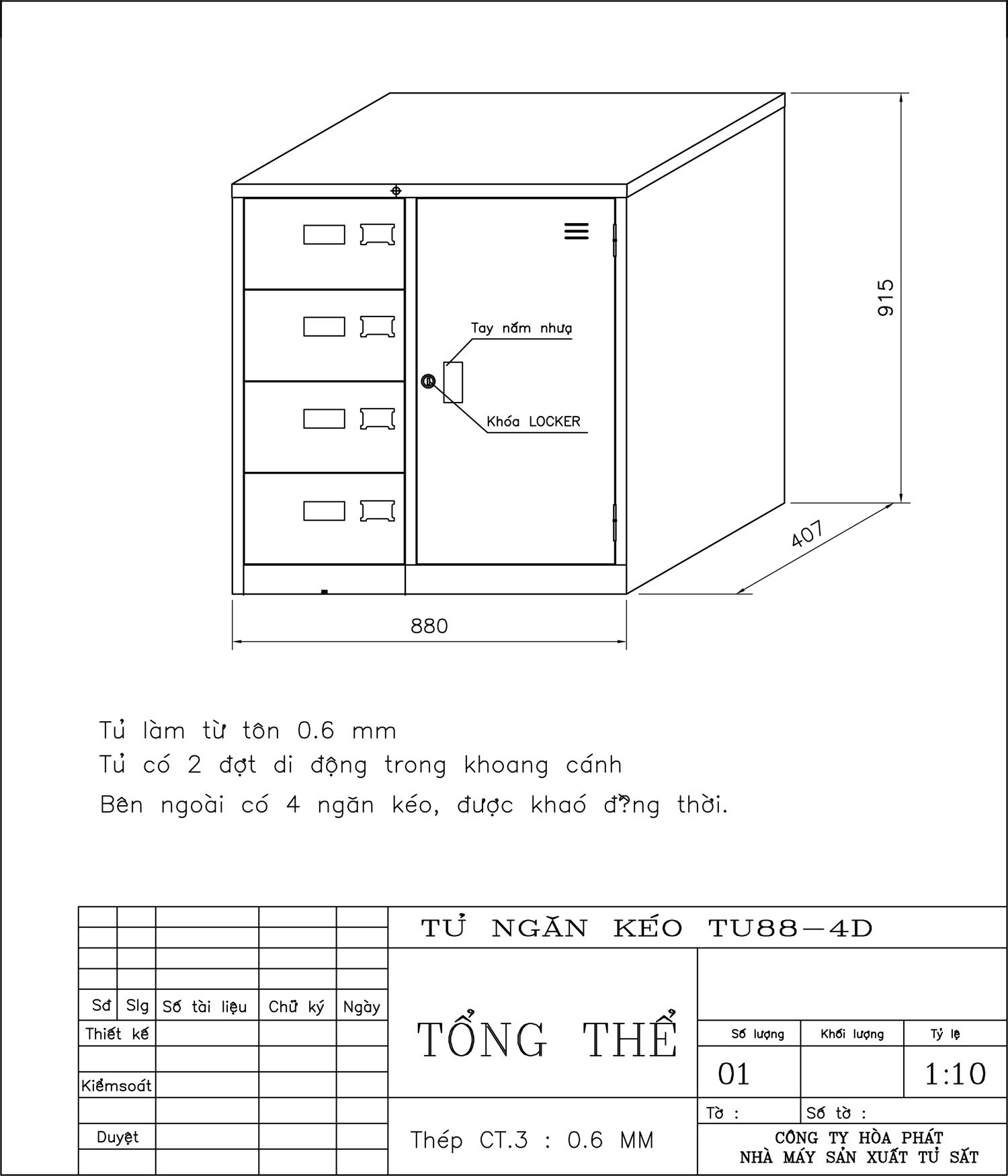 Bản vẽ kỹ thuật thiết kế tủ ngăn kéo sắt TU88-4D