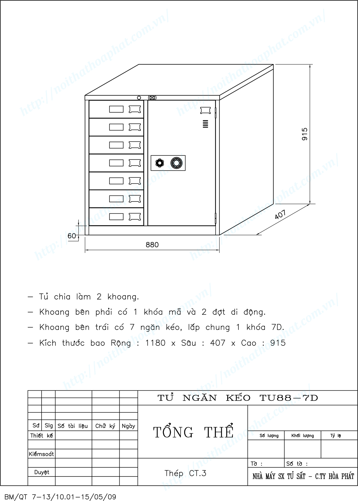 Bản vẽ kỹ thuật thiết kế tủ ngăn kéo đựng tài liệu TU88-7D