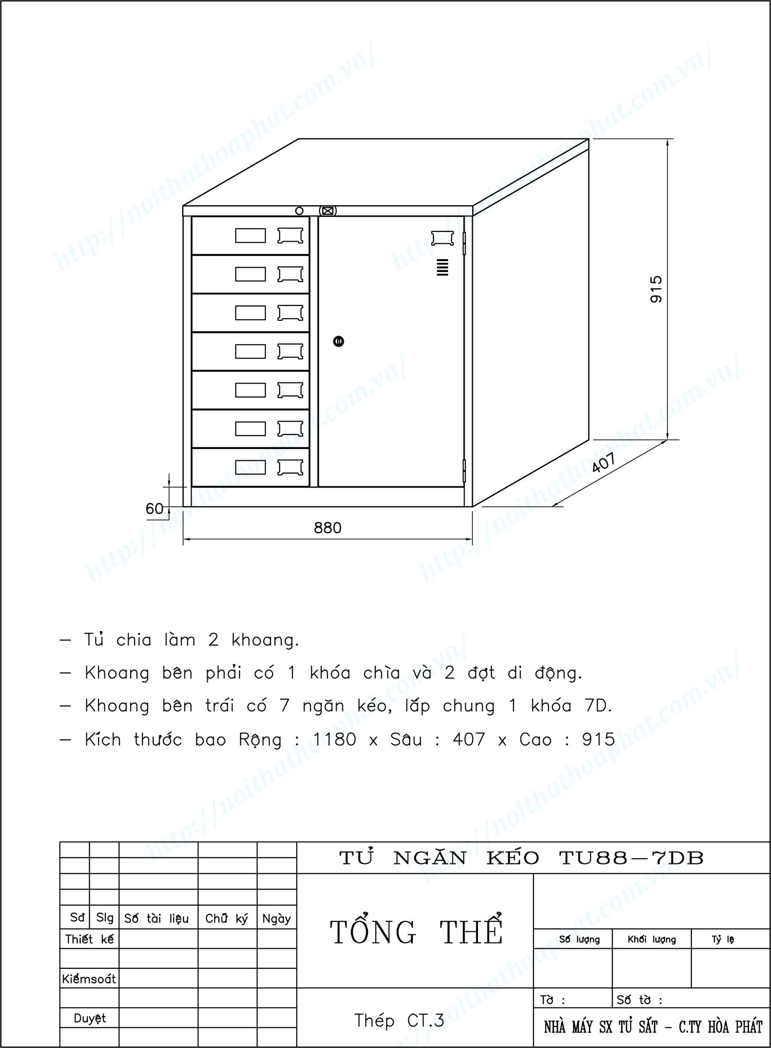Bản vẽ kỹ thuật thiết kế tủ sắt 7 ngăn kéo TU88-7DB