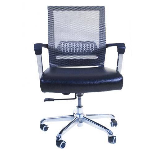 ghế lưới cao cấp hòa phát GL211