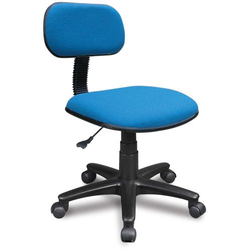 Ghế nhân viên văn phòng SG130K